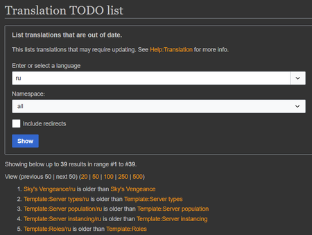 translation todo.png